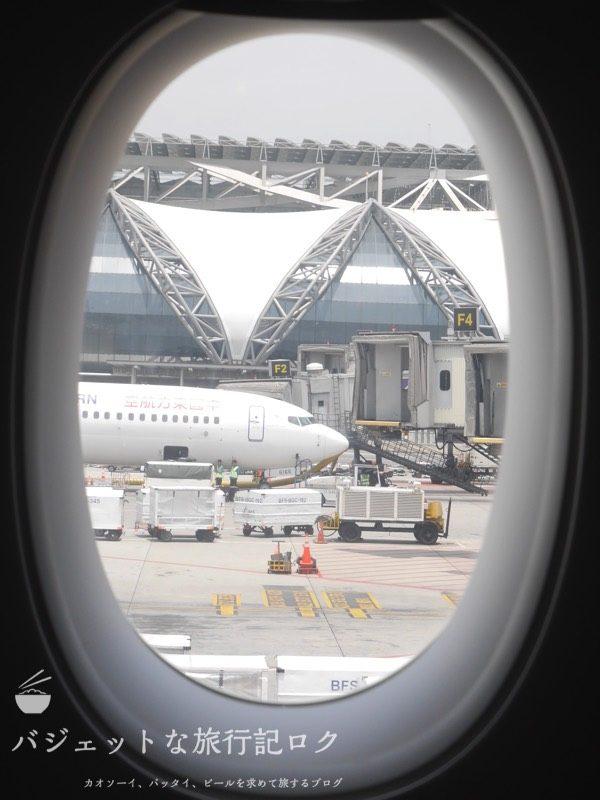フィリピン航空A350-900へ搭乗。二転三転プレミアムエコノミー(窓際からの風景)