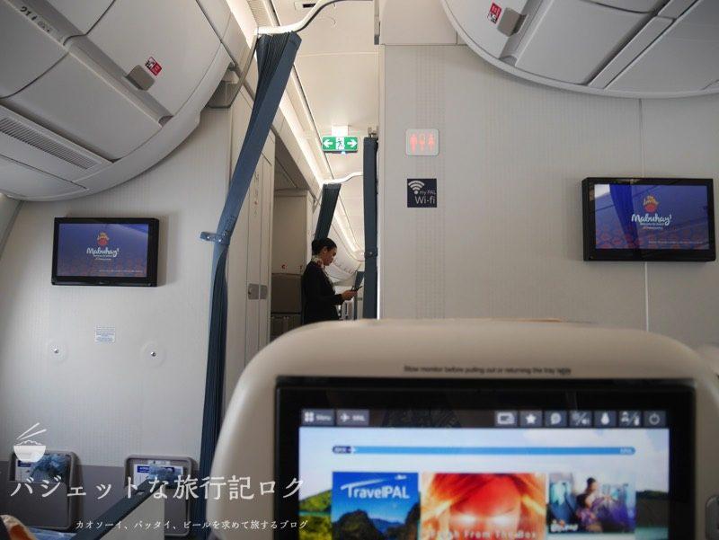 フィリピン航空A350-900へ搭乗。二転三転プレミアムエコノミー(まもなく離陸)