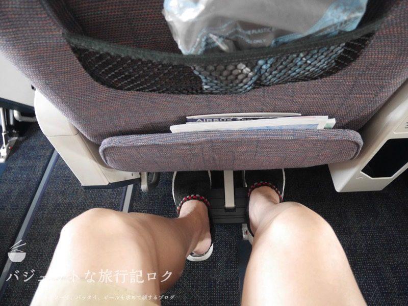 フィリピン航空A350-900へ搭乗。二転三転プレミアムエコノミー(プレエコで足元広々)