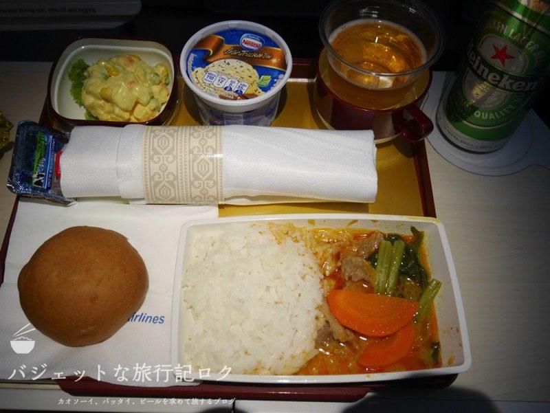 フィリピン航空 バンコク・マニラ線プレミアムエコノミークラス機内食(ビーフ)