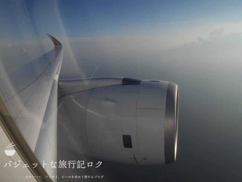 フィリピン航空A350-900へ搭乗。二転三転プレミアムエコノミー(機内からの風景)