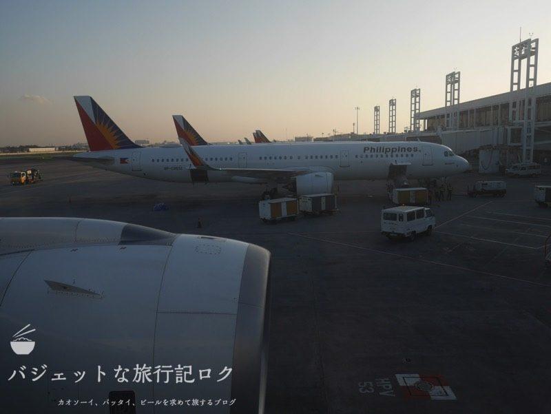 フィリピン航空A350-900へ搭乗。二転三転プレミアムエコノミー(無事に着陸)