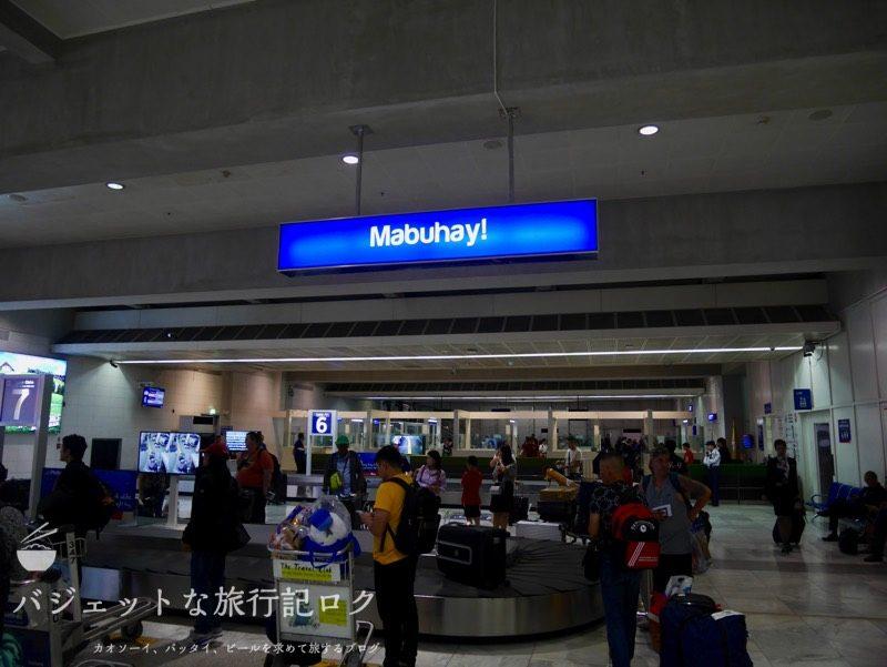 マニラ空港両替所レート比較(NAIAターミナル2の手荷物受取所)