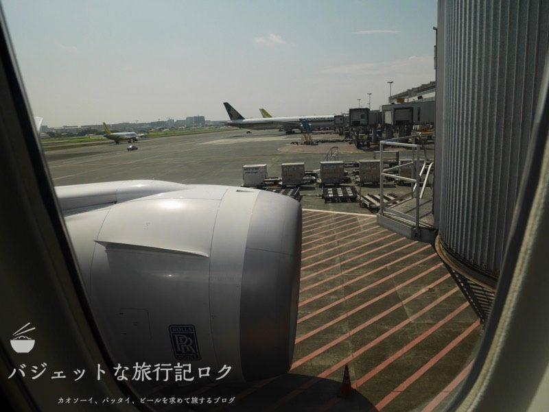 ANA B787-9スタッガード・フルフラット仕様ビジネスクラス(離陸します)