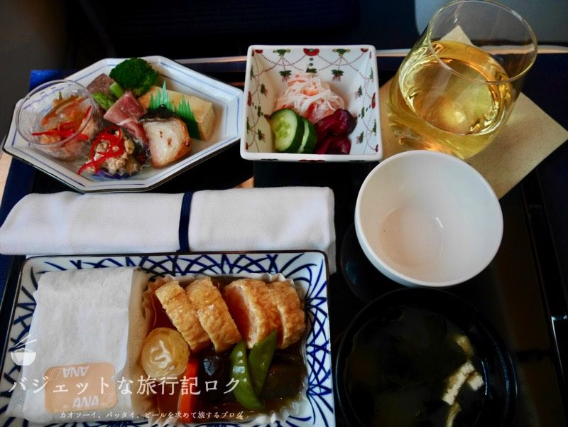 ANA B787-9スタッガード・フルフラット仕様ビジネスクラス(和食を選んだ機内食)
