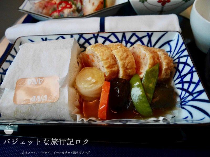 ANA B787-9スタッガード・フルフラット仕様ビジネスクラス(主菜の海老真丈信田巻き)