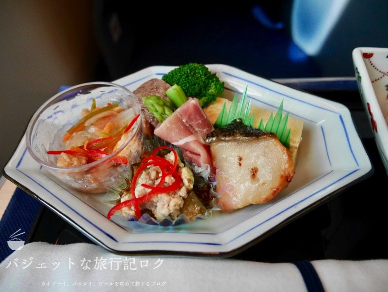 ANA B787-9スタッガード・フルフラット仕様ビジネスクラス(前菜のアレコレ)