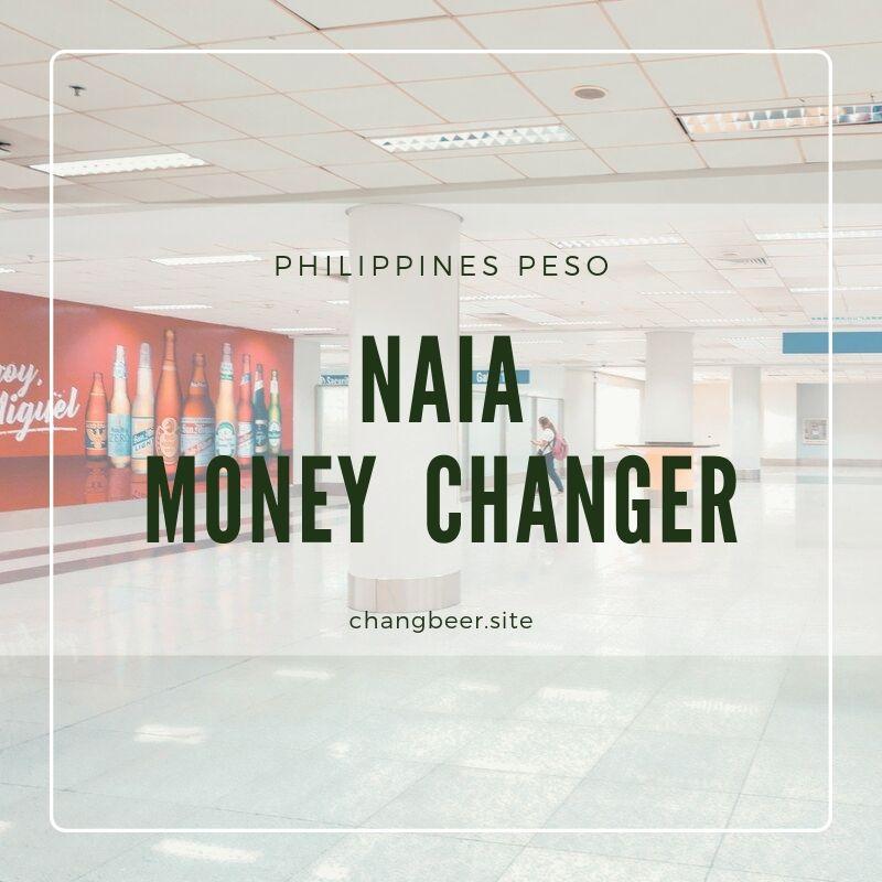 ドゥテルテ効果!?マニラ空港両替所レートが最近よくなった印象。