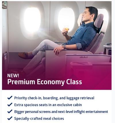 フィリピン航空A350-900へ搭乗。二転三転プレミアムエコノミー(結構権限あるなぁ、PRプレエコ)