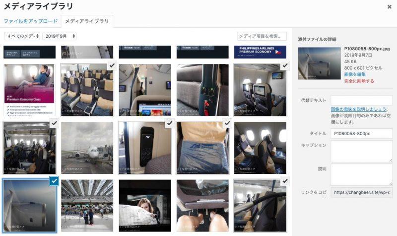 ワードプレス - Cocoonテーマ環境で使えるスライドショープラグイン「Smart Slider3」(いつものメディアライブラリ)