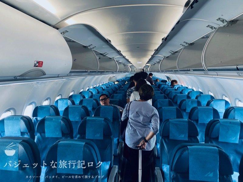フィリピン航空のMyPalr使ってみた(エアバスA321の機内)