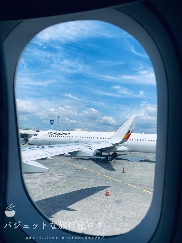 フィリピン航空のMyPalr使ってみた(車窓ならぬ機窓からの風景)