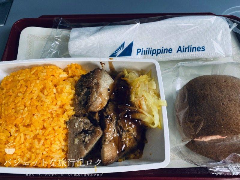 フィリピン航空のMyPalr使ってみた(この日の機内食はチキンとサフランライスみたいなもの)