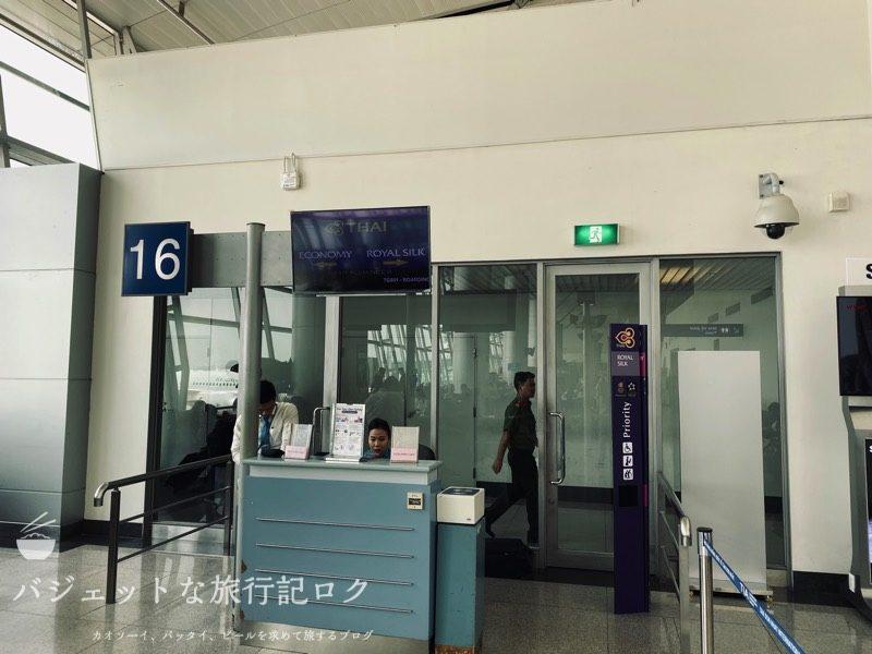 タイ国際航空 ビジネスクラス搭乗記(B777-200/TG551,ホーチミン~バンコク) - 折り返し運転が若干煽られ気味の運航
