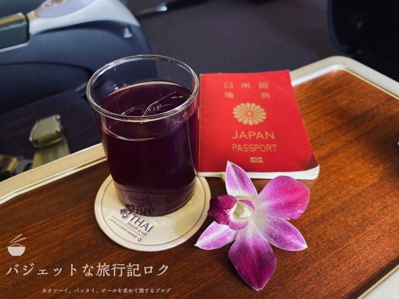 タイ国際航空 ビジネスクラス搭乗記(B777-200/TG551,ホーチミン~バンコク) - まずはウェルカムドリンク