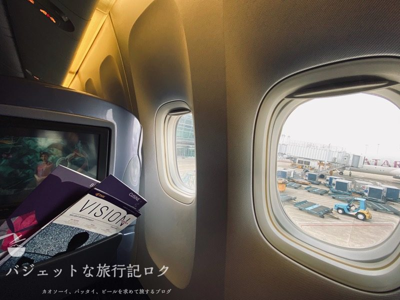 タイ国際航空 ビジネスクラス搭乗記(B777-200/TG551,ホーチミン~バンコク) - ビジネスクラスの座席