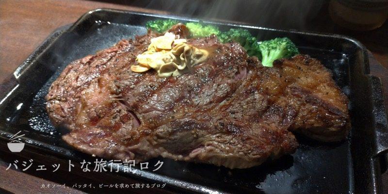 いきなりステーキカロリー情報(リブロース、マイリブ、一枚リブ)