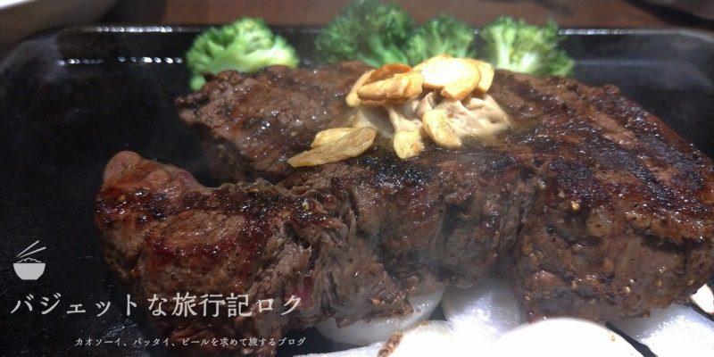 いきなりステーキカロリー情報(タンパク質がたくさん、脂質は断然少ないヒレステーキ)