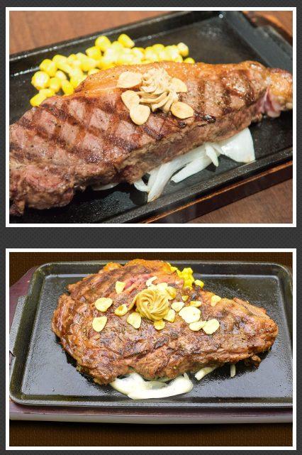 いきなりステーキカロリー情報(本格熟成国産牛のサーロインステーキ、リブロースステーキ)