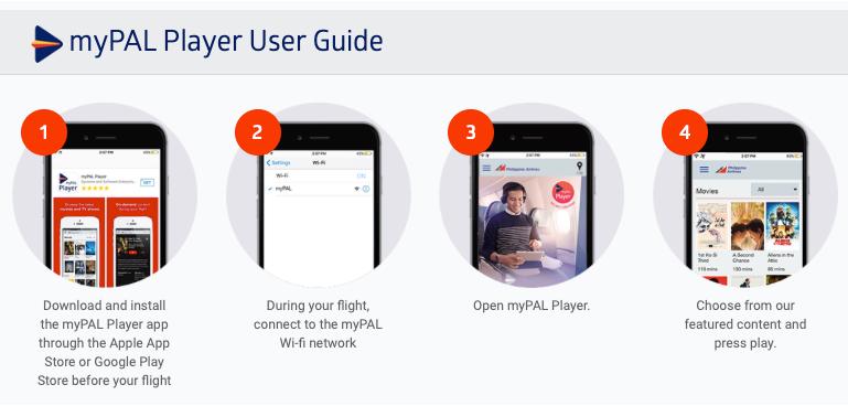 フィリピン航空 機内アプリ「myPal Player」(使い始めるまでのステップ)