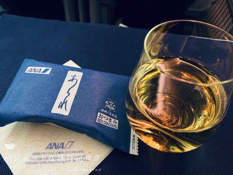 ANA787-8クレードル仕様ビジネスクラス(食前酒)