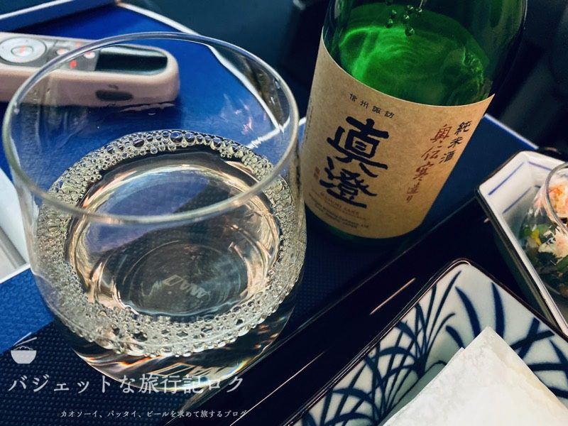 ANA787-8クレードル仕様ビジネスクラス(真澄と言う名の日本酒)