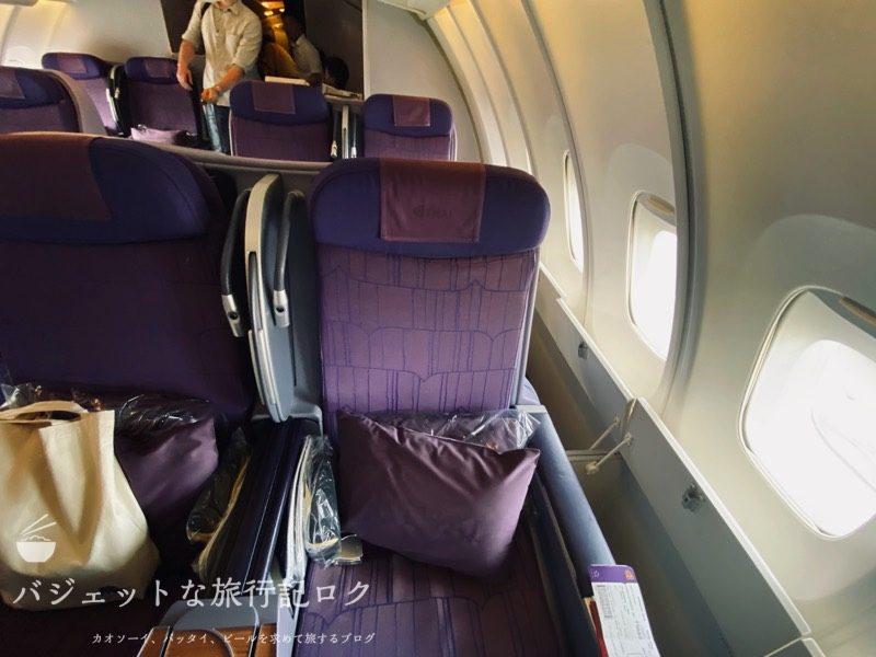 タイ国際航空ジャンボB747-400ビジネスクラス搭乗記(ロイヤルビジネスの座席シート)