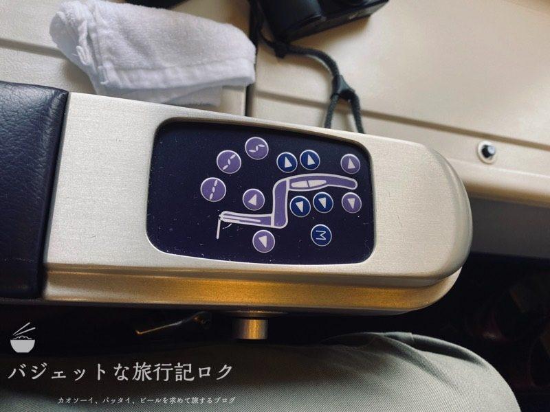 タイ国際航空ジャンボB747-400ビジネスクラス搭乗記(座席用のコントローラー)