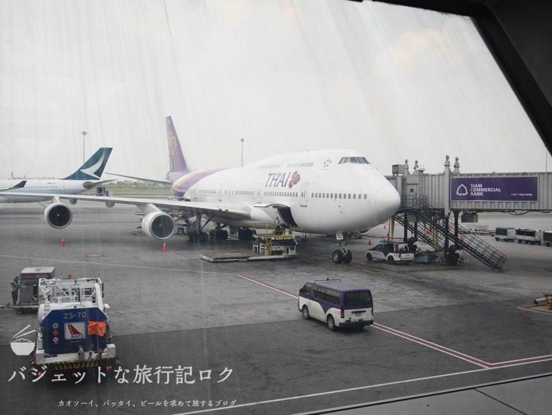 タイ国際航空ジャンボB747-400ビジネスクラス搭乗記(二階建て4発機)