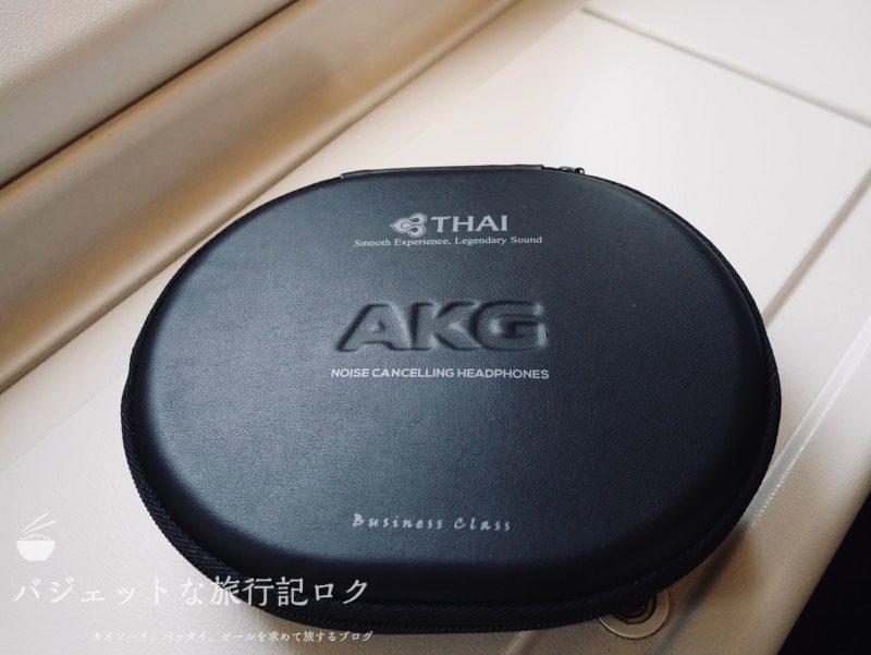 タイ国際航空ジャンボB747-400ビジネスクラス搭乗記(AKGヘッドホン)