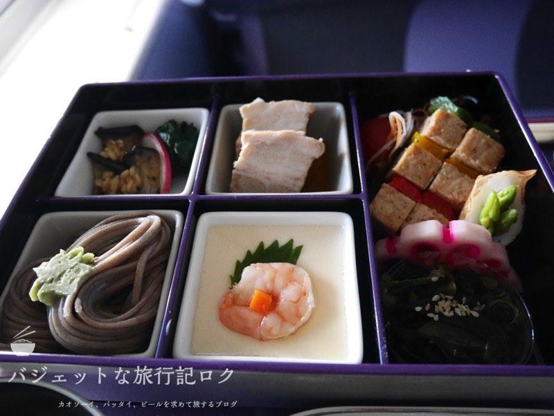 タイ国際航空ジャンボB747-400ビジネスクラス搭乗記(前菜の盛り合わせ)