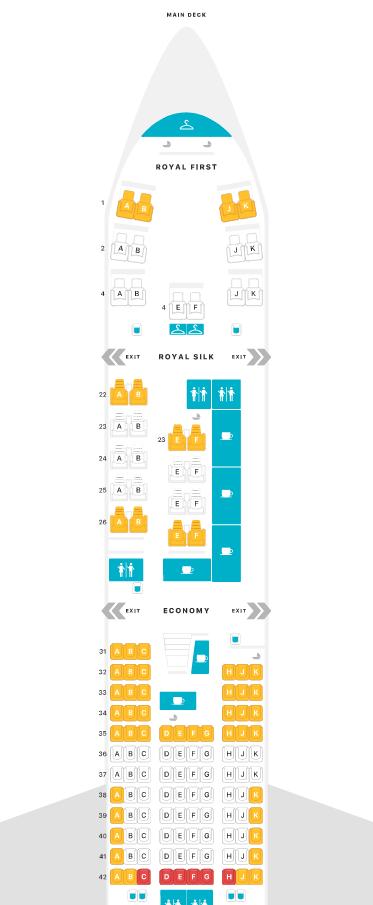 ボーイングB747-4 1F前方ビジネスクラス座席