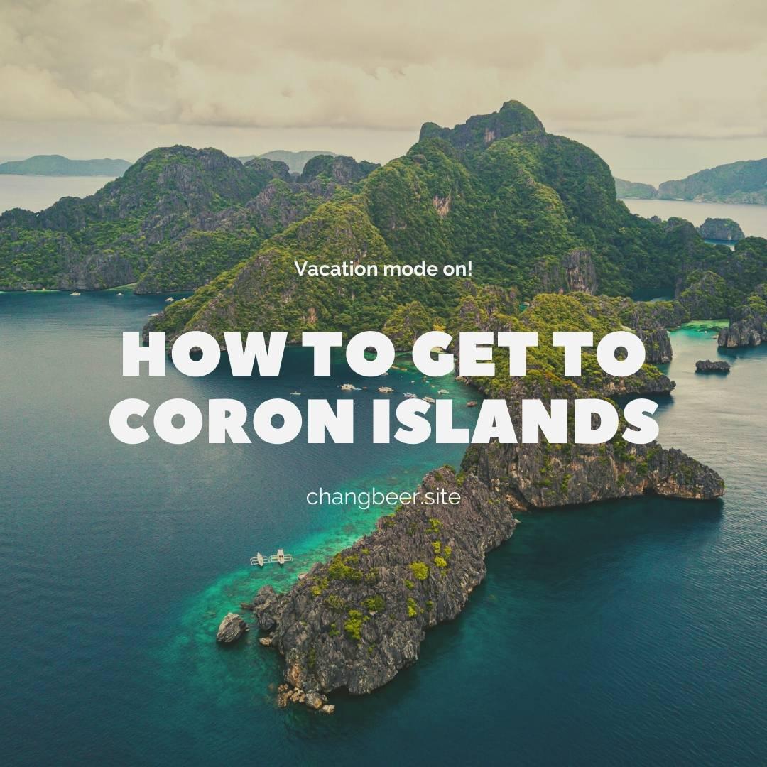 コロン島(ブスアンガ島) への行き方。ベストシーズンに行くべきフィリピン絶景の地(2020年版)