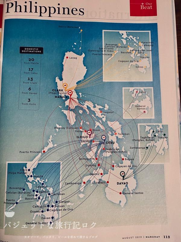 フィリピン航空の特徴・評判(フィリピン航空国内線の就航都市マップ)