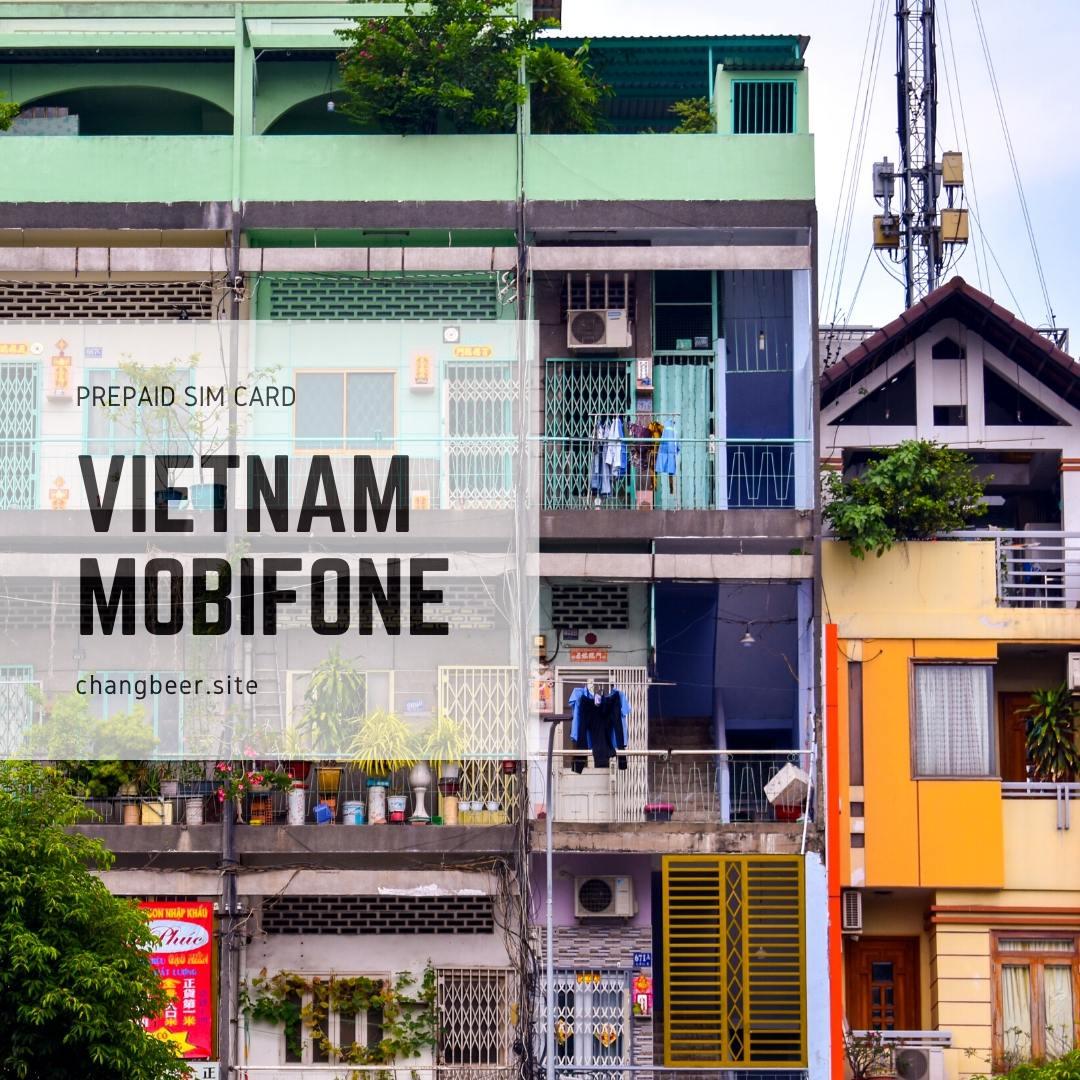 ベトナム「MobiFone(モビフォン)」SIMを使ってみた。