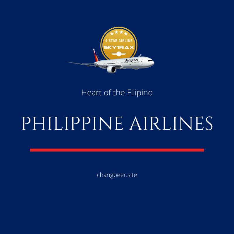 フィリピン航空の特徴・評判。使いまくったので口コミ投稿する。