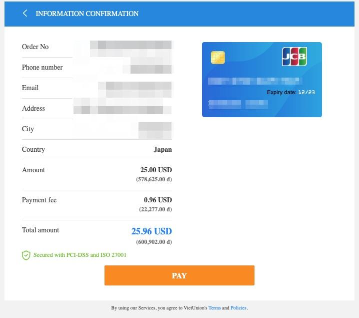 ベトナム30日以内の再入国で行った電子ビザ(E-Visa)申請(支払い内容を確認してペイ)