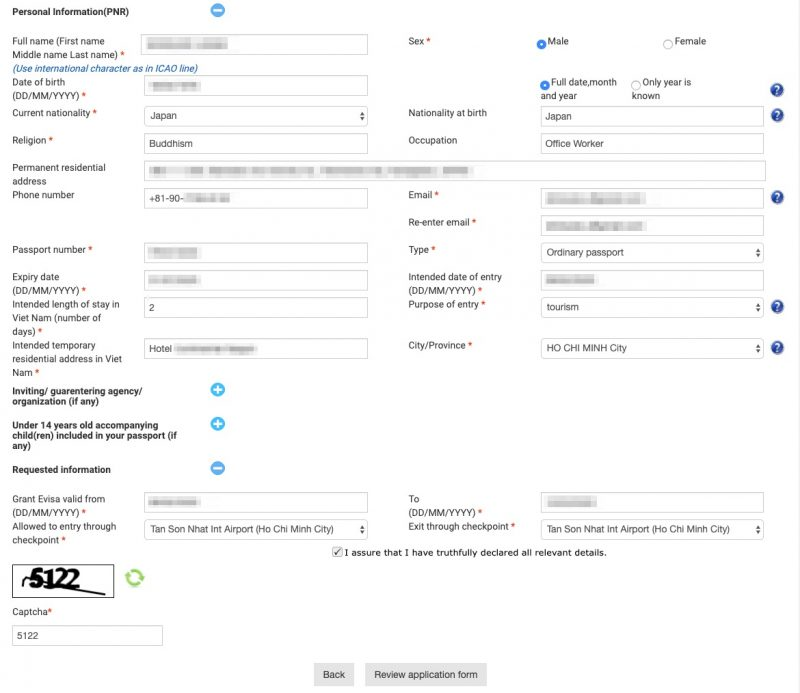 ベトナム30日以内の再入国で行った電子ビザ(E-Visa)申請(必要事項を入れていきます)