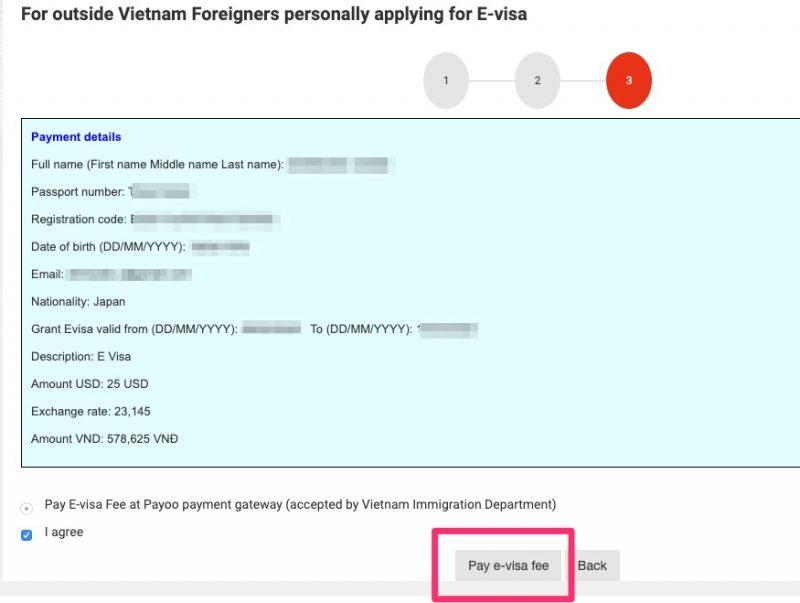 ベトナム30日以内の再入国で行った電子ビザ(E-Visa)申請(支払い条件が表示される)