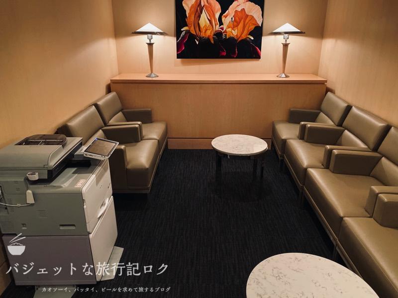 成田空港ユナイテッド航空・ユナイテッドクラブ・ラウンジ(コピー機とちょっとした歓談ができそうなスペース)