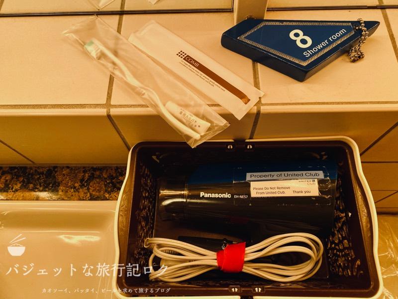 成田空港ユナイテッド航空・ユナイテッドクラブ・ラウンジ(歯ブラシとドライヤー)