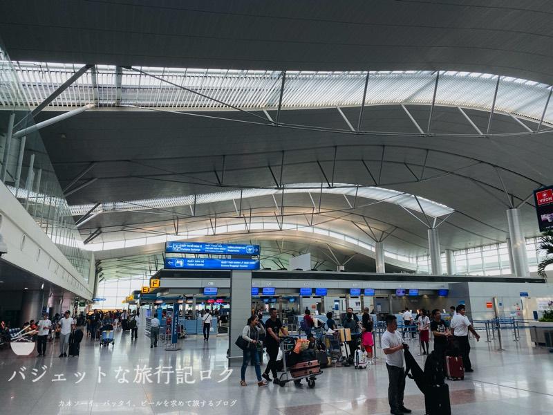 マレーシア航空B737-800/MH751搭乗記(ホーチミンシティ・タンソンニャット国際空港出発ターミナル)