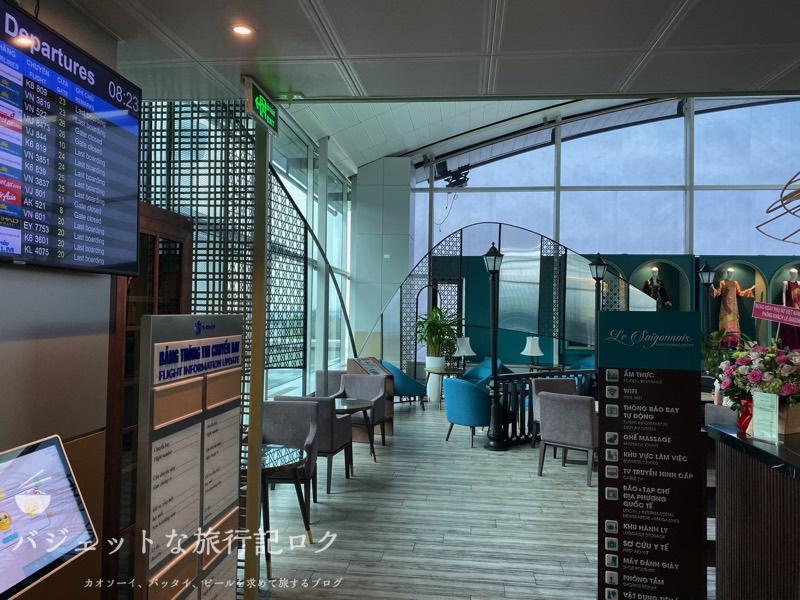 マレーシア航空B737-800/MH751搭乗記(ホーチミン空港ル・サイゴンネイズ・ラウンジ)