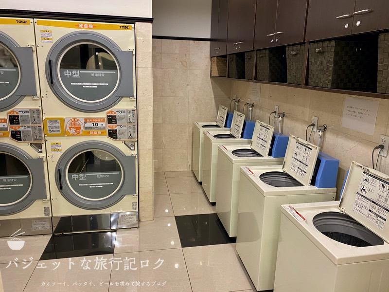 東横イン成田空港新館の宿泊記(便利な洗濯機と乾燥機)