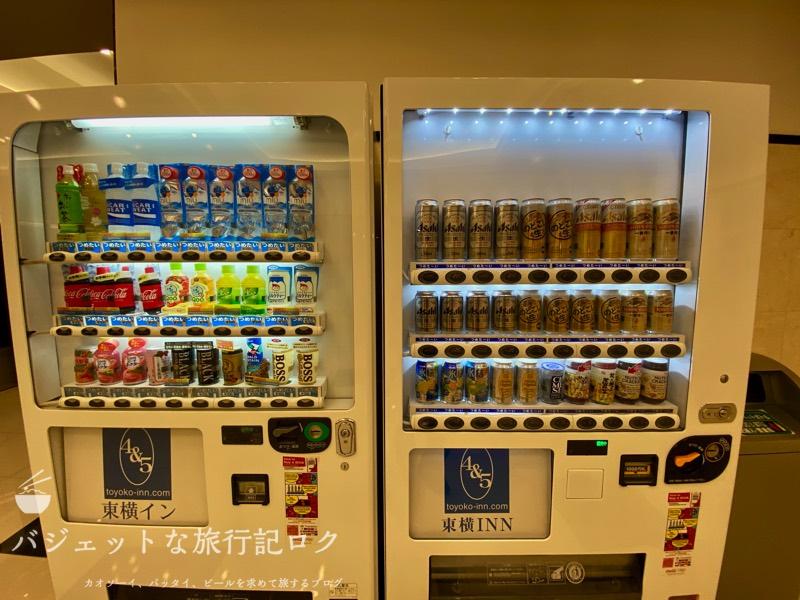 東横イン成田空港新館の宿泊記(アルコールもある自動販売機)
