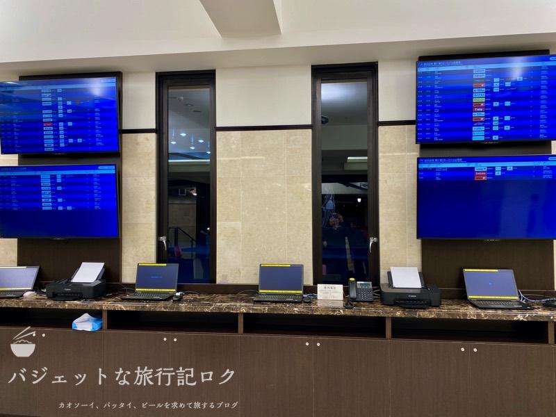 東横イン成田空港新館の宿泊記(本館のパソコンやフライト情報モニター)