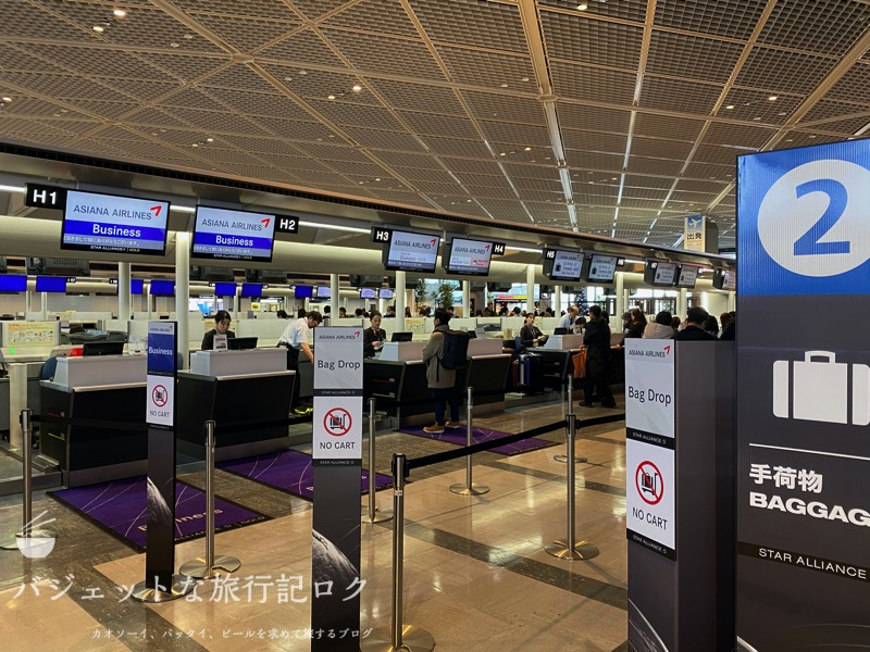 成田空港第1ターミナル南ウィングのアシアナ航空チェックインカウンター