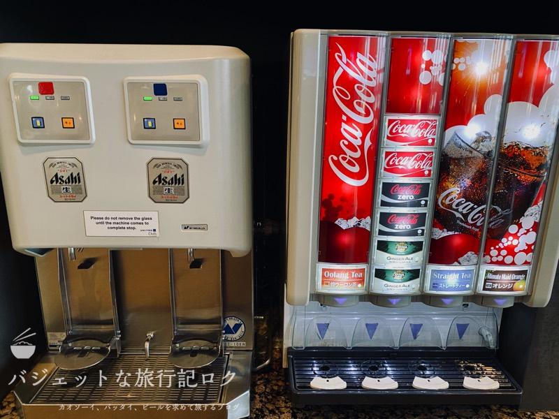 成田空港ユナイテッド航空・ユナイテッドクラブ・ラウンジ(ビールとソフトドリンク)