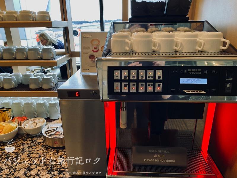成田空港ユナイテッド航空・ユナイテッドクラブ・ラウンジ(コーヒーメーカー)