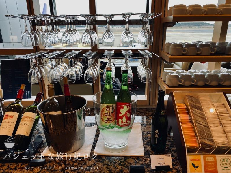 成田空港ユナイテッド航空・ユナイテッドクラブ・ラウンジ(ワイン、日本酒・焼酎)
